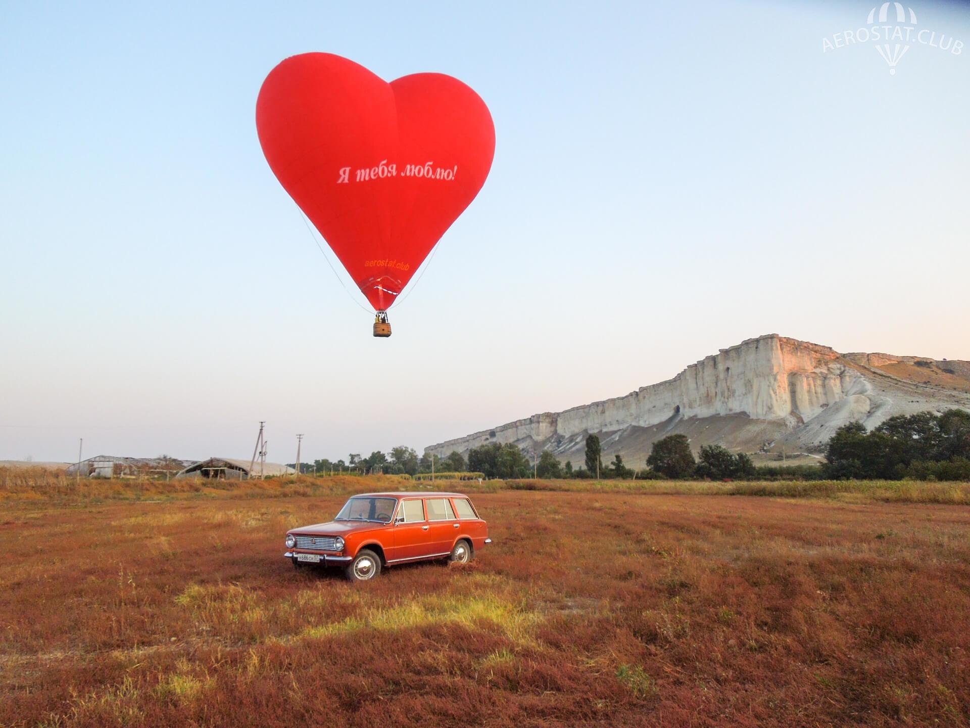belaya-skala-heart-balloon-14