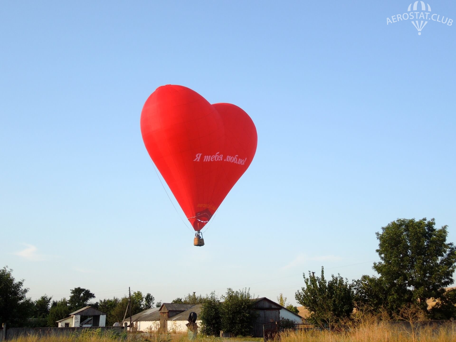 feodosiya-heart-balloon-8